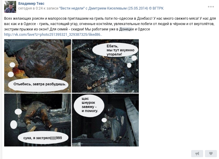 Screenshot_2014-05-28-00-38-07-1