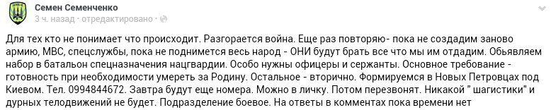 Screenshot_2014-05-29-23-02-06-1