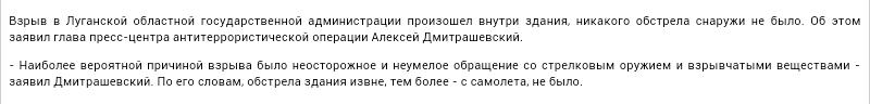 Screenshot_2014-06-03-02-05-00-1