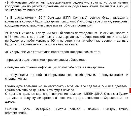 Украина это польское слово и означает