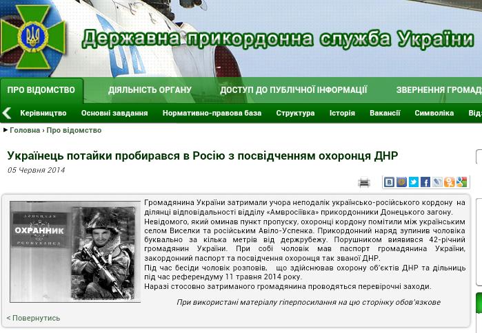 Screenshot_2014-06-06-10-32-41-1