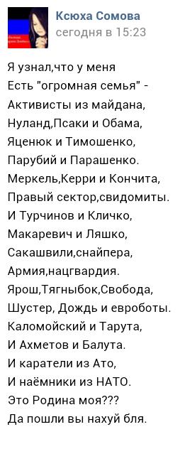 Screenshot_2014-06-06-15-39-14-1