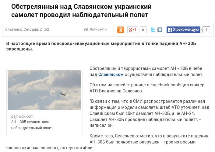 Screenshot_2014-06-09-00-28-57-1