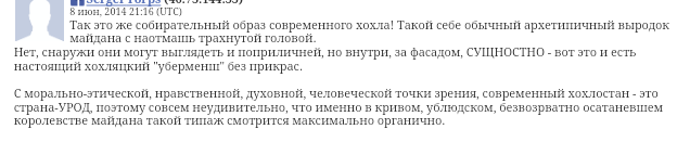 Screenshot_2014-06-09-01-19-02-1