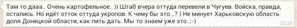 Screenshot_2014-06-09-23-42-29-1