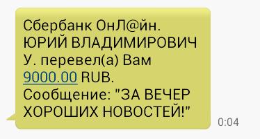 Screenshot_2014-06-10-00-04-19-1