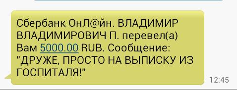 Screenshot_2014-06-14-12-45-18-1