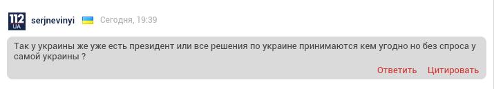 Screenshot_2014-06-14-22-21-20-1