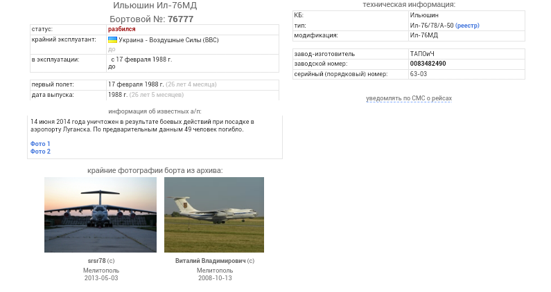 Screenshot_2014-06-14-23-34-15-1
