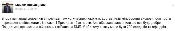 Screenshot_2014-06-15-09-51-55-1