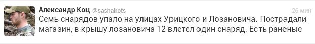 Screenshot_2014-06-19-21-07-03-1
