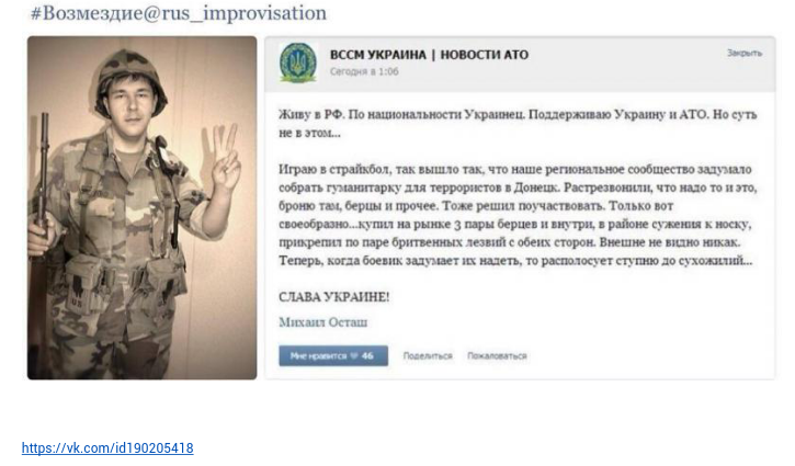 Screenshot_2014-06-20-00-57-14-1