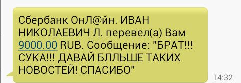 Screenshot_2014-06-20-14-32-09-1