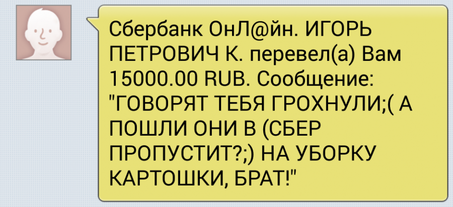 2014-07-01 18.00.55