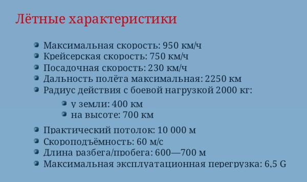 2014-07-21 18.49.43