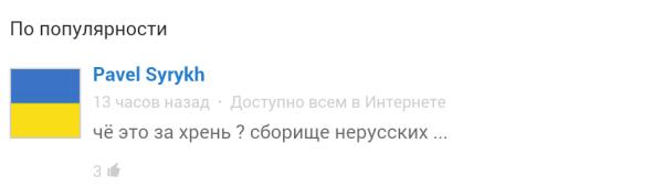 2014-08-01 09.12.32