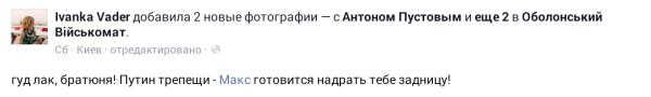 2014-08-04 00.32.25