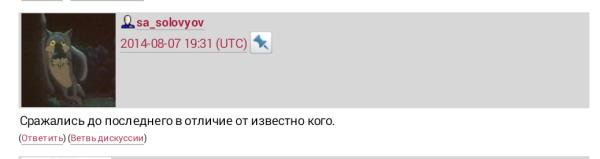 2014-08-08 00.45.35