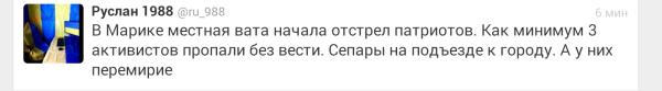 2014-09-04 01.37.59