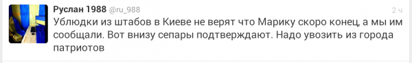 2014-09-04 01.58.18