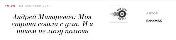 2014-09-06 22.17.14