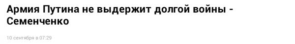 2014-09-13 23.58.27