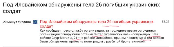 2014-09-15 14.49.35