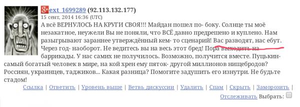 2014-09-16 07.44.00