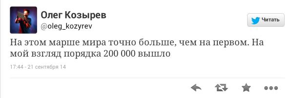 2014-09-21 19.56.04