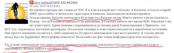 2014-09-27 01.00.53