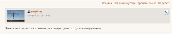 2014-10-04 07.57.53
