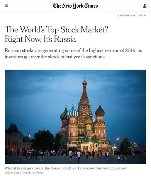 Россия-мировой инвестиционный лидер.