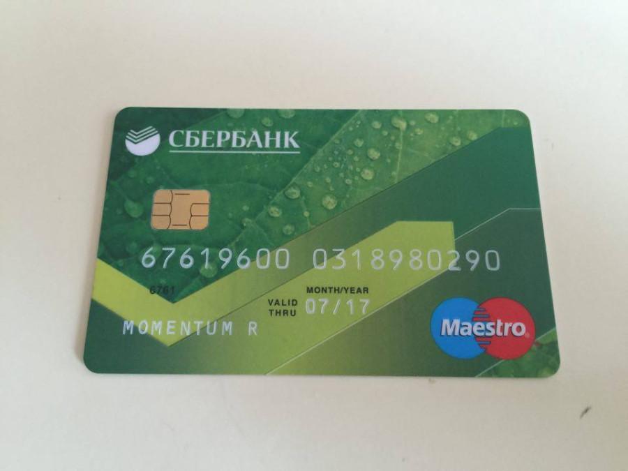 Почему не читается банковская карта сбербанка
