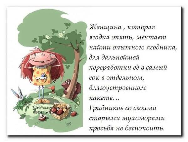 Поздравление 45 женщине юмористические