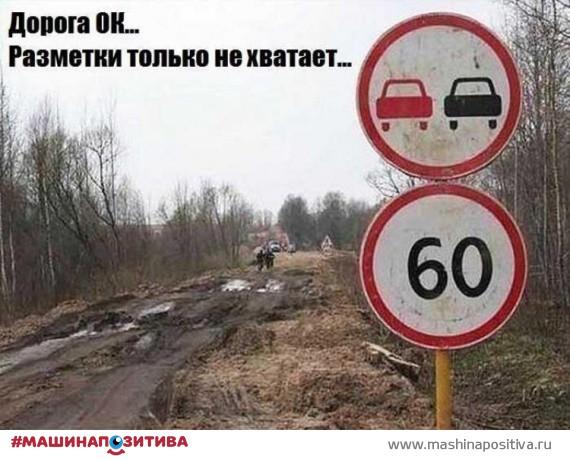 "Станция метро ""Крещатик"" возобновила работу: взрывчатка не обнаружена - Цензор.НЕТ 1981"