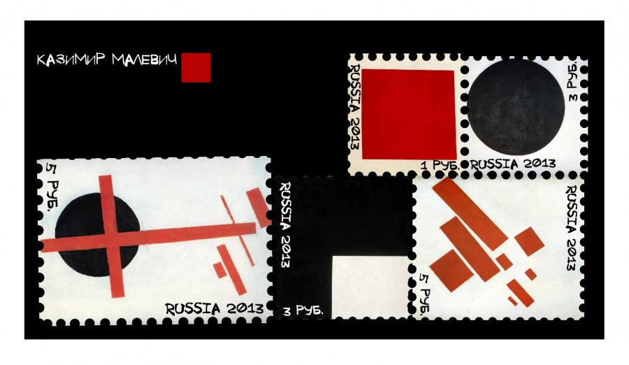 марки - копия
