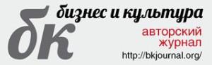 Banner_BK01-jpg