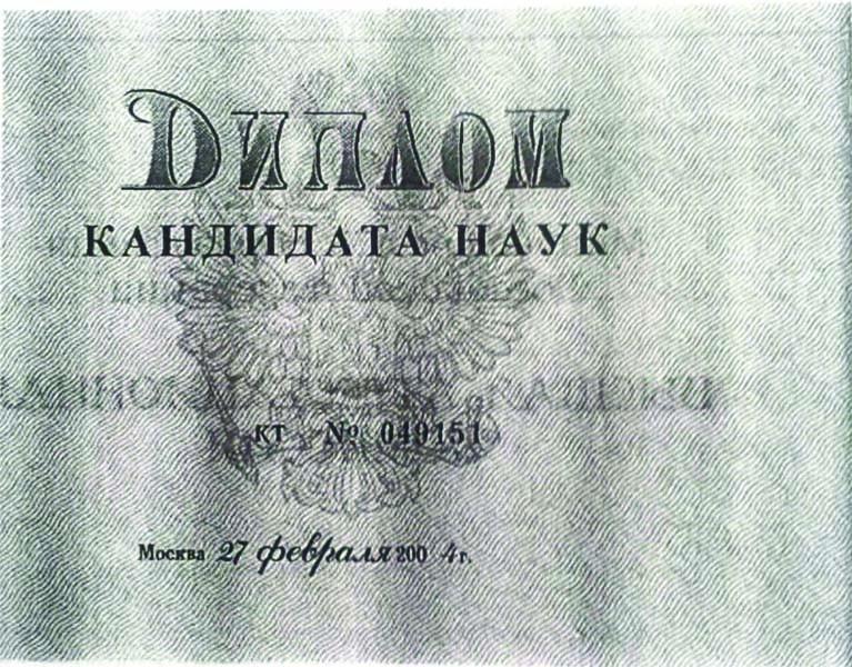 diplom_yliych_01