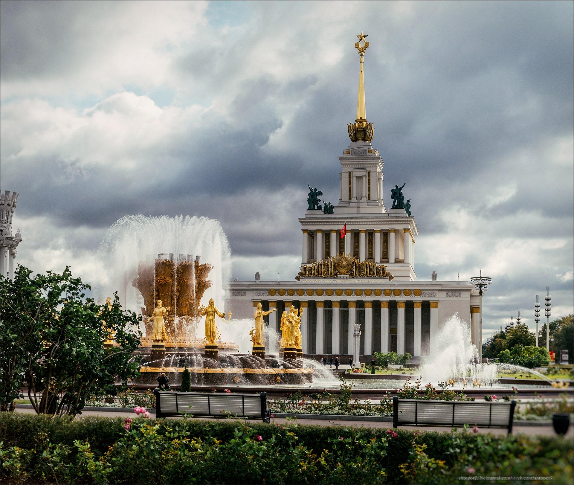 6_Moscow.jpg