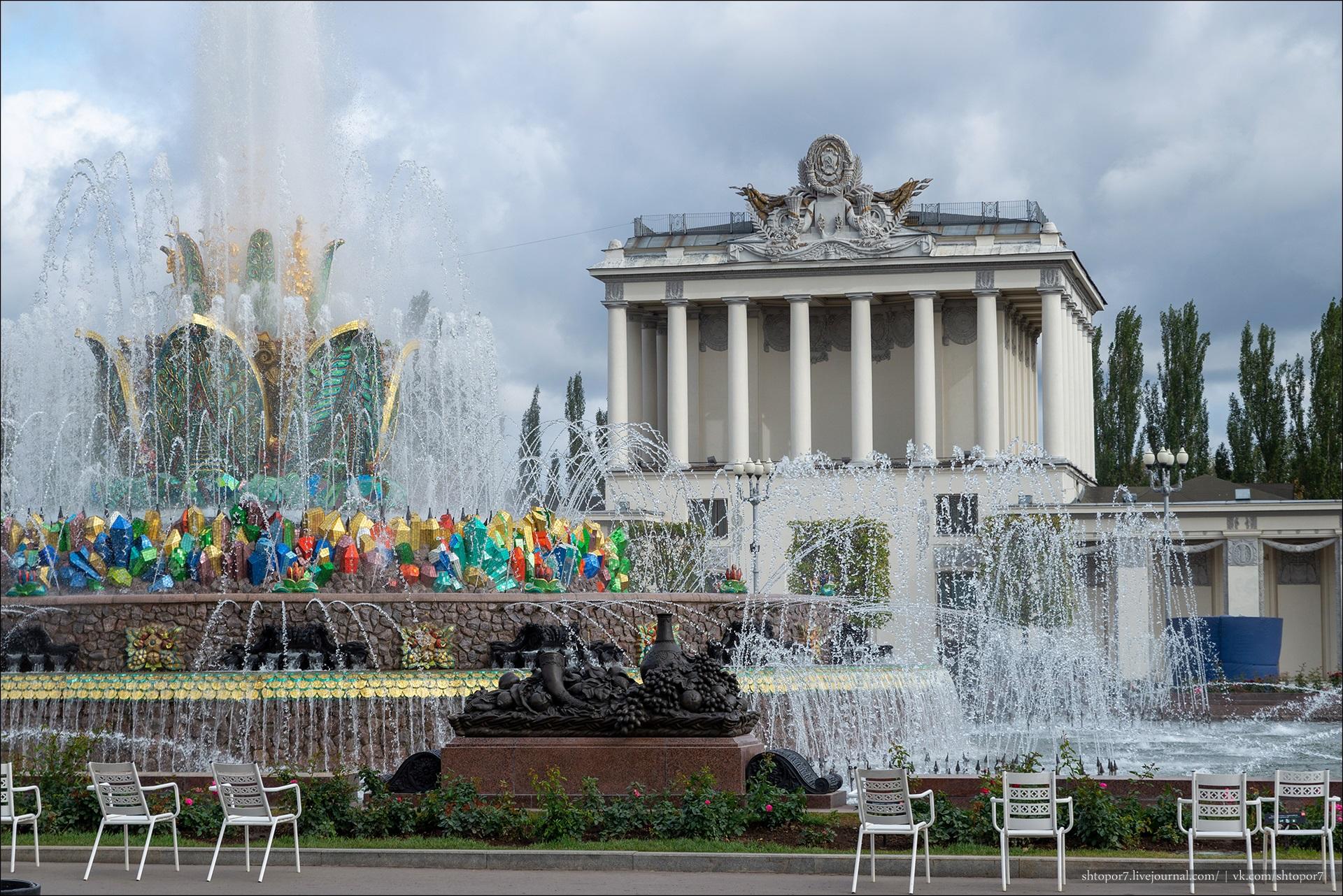 13_Moscow.jpg