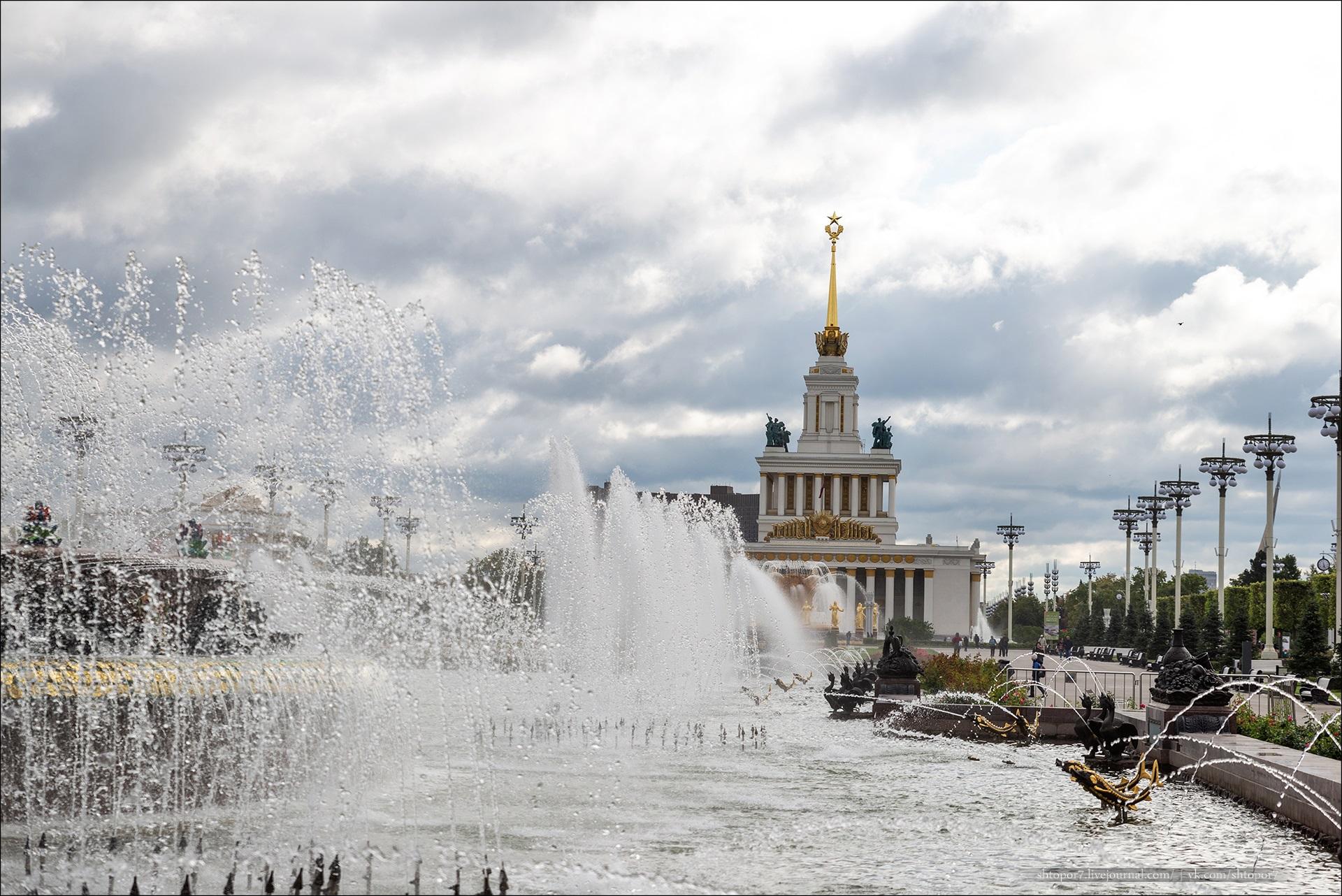 14_Moscow.jpg