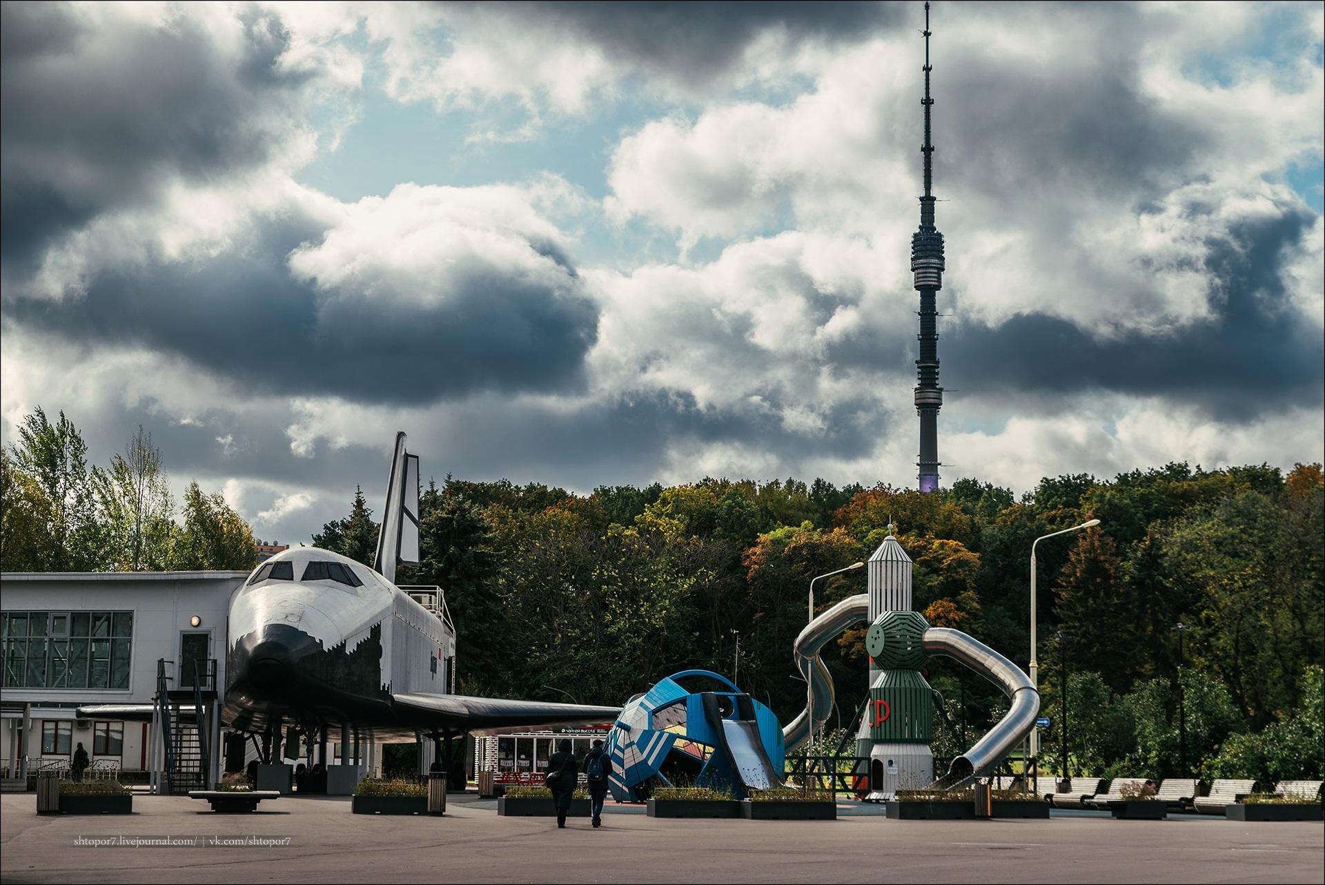 17_Moscow.jpg