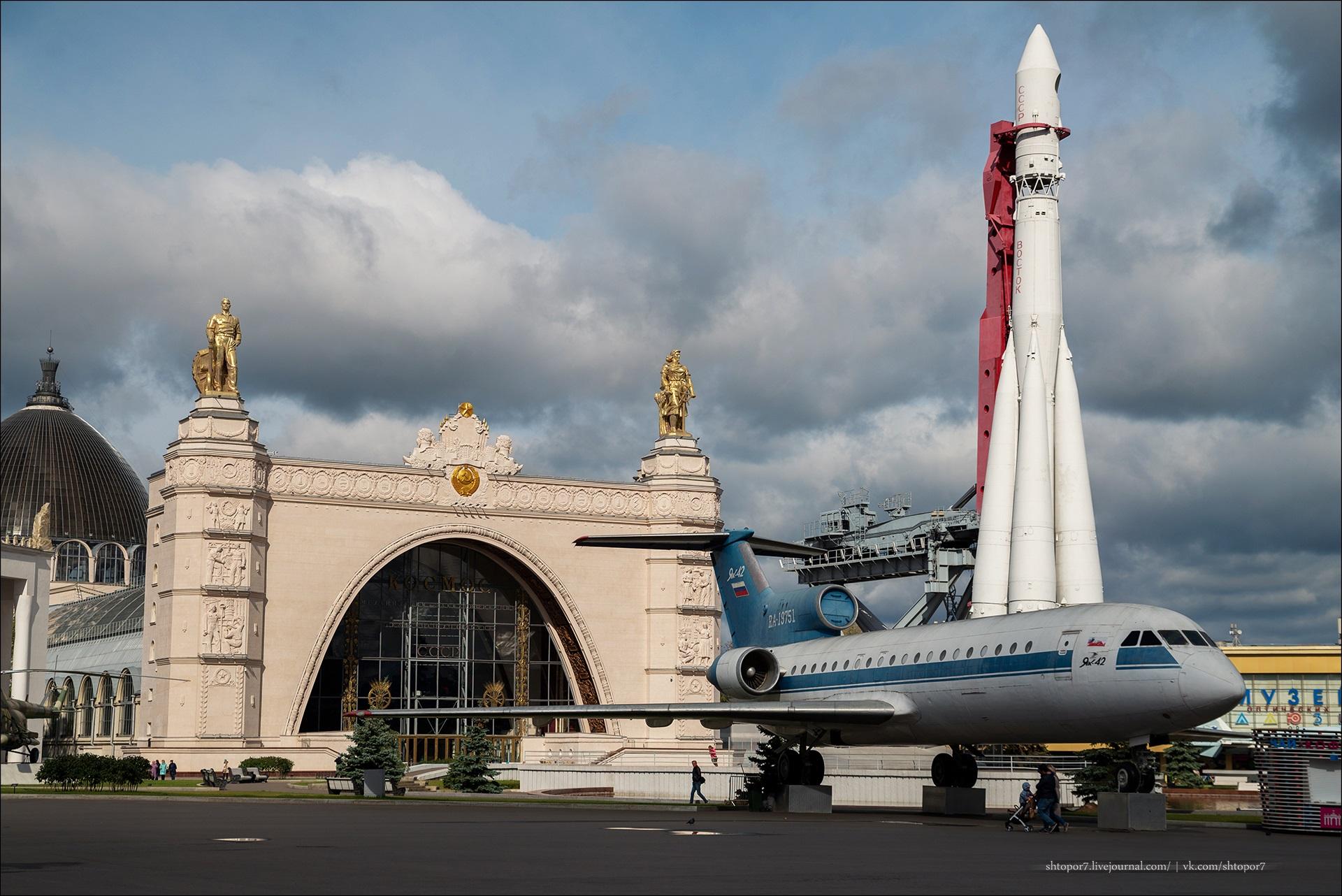 19_Moscow.jpg