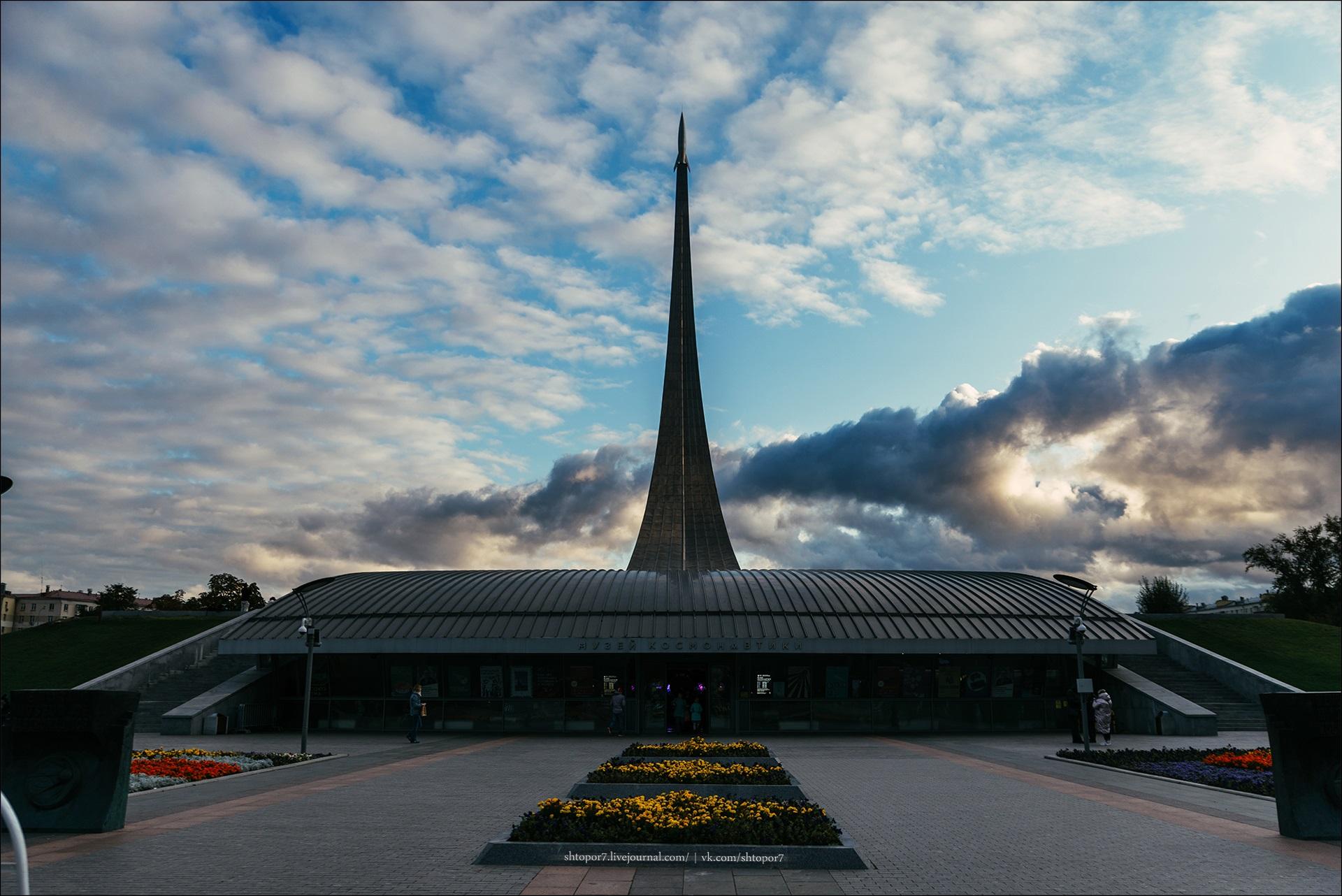 23_Moscow.jpg