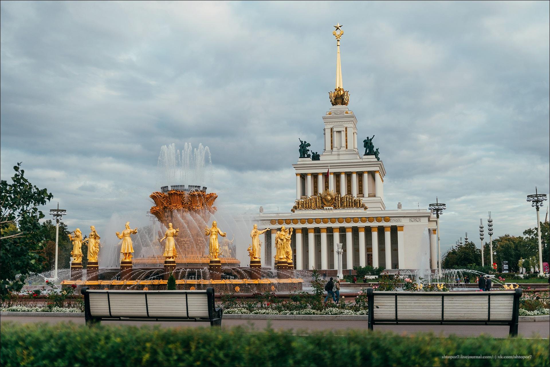 24_Moscow.jpg