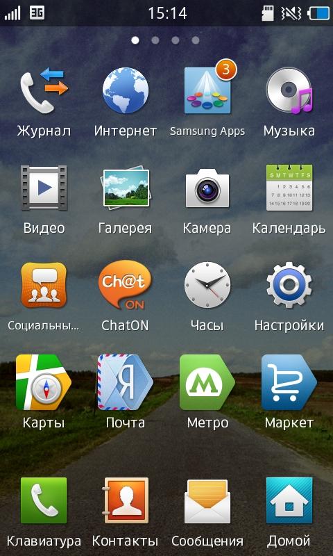 Интерфейс bada 2.0