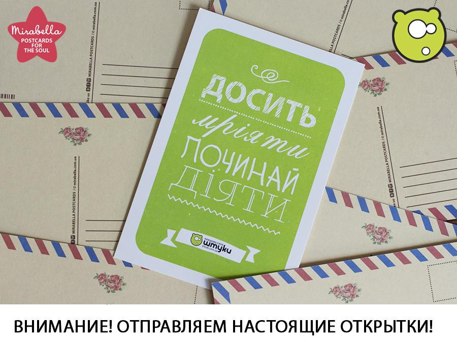 shtuki_postcards