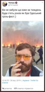 2019-04-27 12-07-24 Шляпа Челентано (@_Flagman_)   Twitter — Яндекс.Браузер