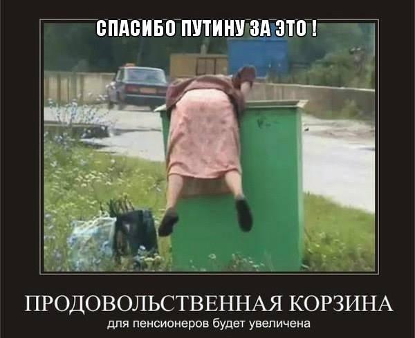 """Нынешний ублюдочный """"капитализм"""" в России, как высшая и заключительная стадия """"развития"""" марксизма"""