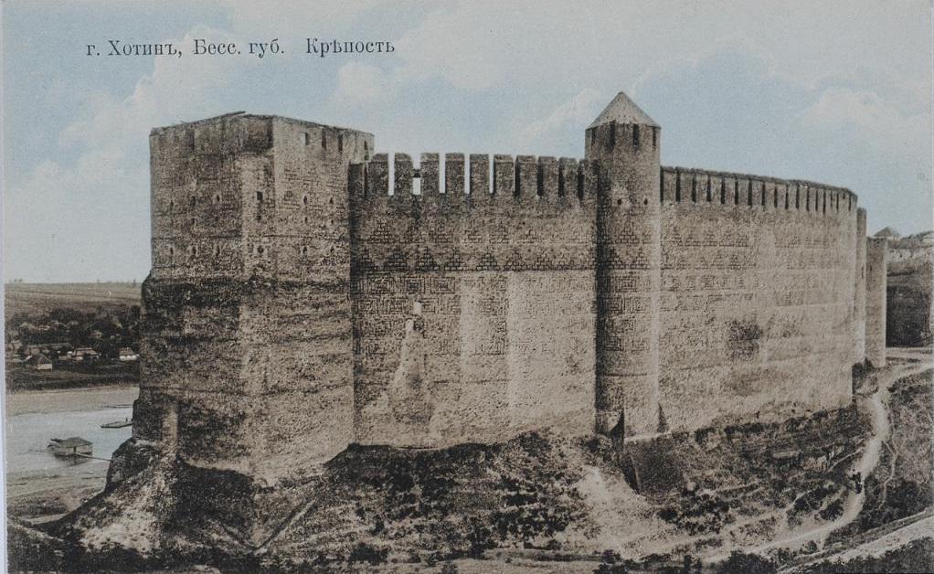 245286 Хотинская крепость.jpg